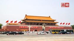 遊共產黨延安基地、唱革命歌曲,疫情下逆襲的中國「紅色旅遊」