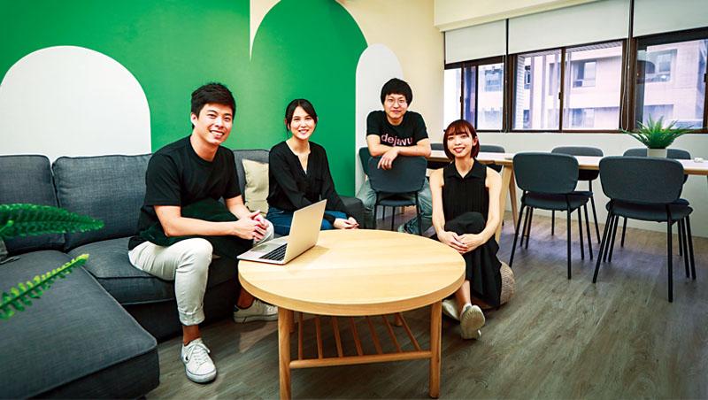 好域4位共同創辦人張雲淞(左起)、營運長張文馨、技術長黃書慶及品牌長黃逸寧透過小樹屋平台,打造出全新的第四空間體驗,回頭客高達7成