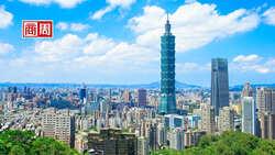 台灣第一季GDP成長率8.16%,未來五年每年至少3%!為什麼經濟如此好?