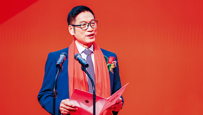 華利實業集團董事長張聰淵