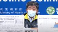 疫情快報》5/22增323+400例「校正回歸」個案 陳時中特別說明