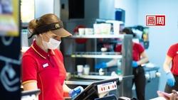 麥當勞開出時薪1400元,招聘「煎漢堡排」人員!美國缺工有多嚴重?