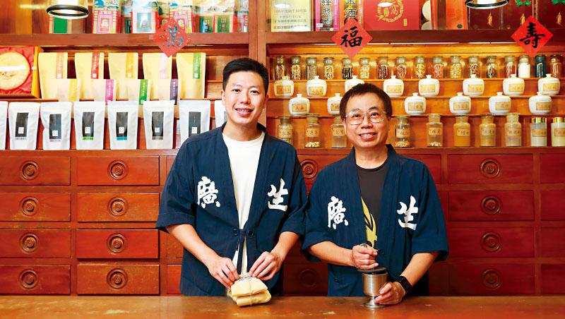 宜蘭廣生藥房,第4代經營人周東彥(左)與父親周銘章,以家傳秘方聯名在地食品業者,拉近中藥材與大眾的距離