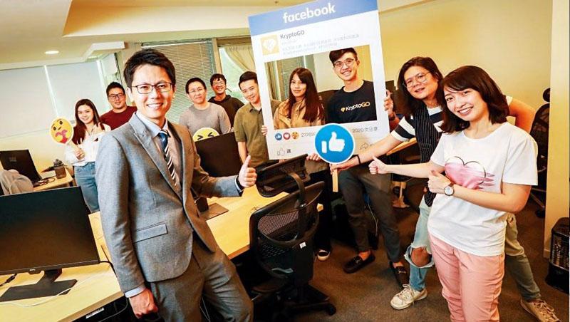 重量科技創辦人兼執行長歐曜瑋(前排左 1)