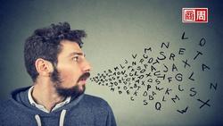 英文帶口音,恐被職場霸凌?調查:線上會議加劇「發音歧視」