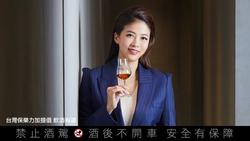平衡極限 衝向人生的高浪 美傑仕集團副董事長 陳美彤