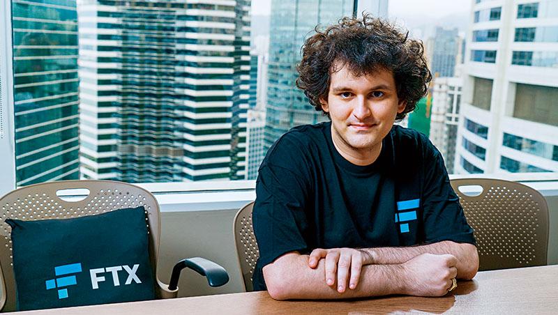 FTX交易所創辦人兼執行長山姆.班克曼.弗瑞德