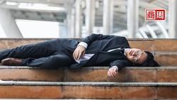 狼性呢?中國90後年輕人,為什麼只想「躺平」