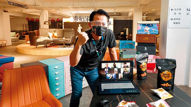 「或許你的商品可以跟他合作!」東稻家居創辦人張修元(圖)不僅開放自家平台,更在視訊會議中,幫各地的品牌業者彼此串聯