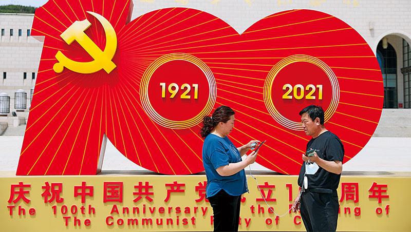 中共百年黨慶前夕,今年6月歐、美高峰會卻對中國建起包圍網,中國「百年盛世」還能持續嗎?全球關注