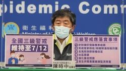 三級警戒三度延長至7月12日!陳時中:希望全民再忍耐