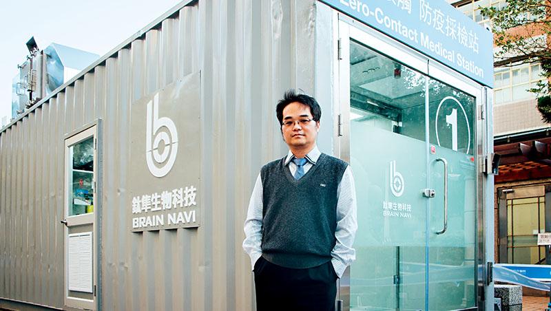 中國醫藥大學北港附設醫院泌尿科主任、鈦隼生物科技創辦人暨執行長陳階曉