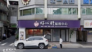 德國之聲》台灣爆特權打疫苗醜聞,恐失COVAX供貨機會、拖慢疫情結束時間