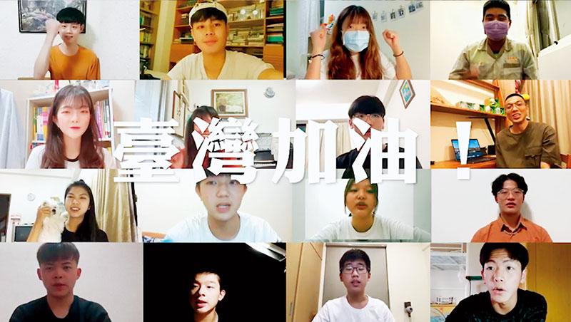 學生團體串聯畢業生,為台灣加油