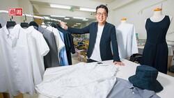 電商大咖的最後一戰 創業消滅「快時尚浪費」