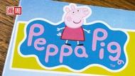 美國小孩看佩佩豬,改講英國腔...疫情中的驚喜發現:孩子創造力被放飛!