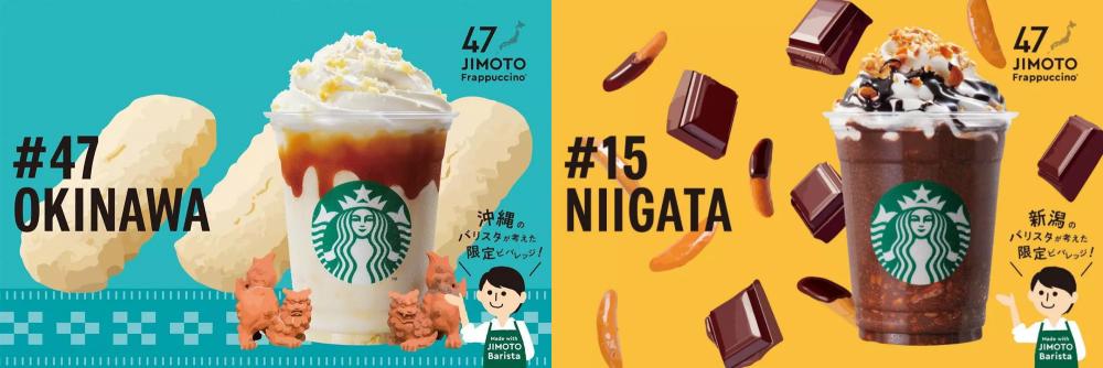 左:沖繩金楚糕星冰樂/右:新瀉柿種巧克力星冰樂