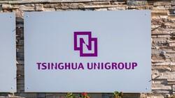 震撼中國科技圈,紫光遭申請破產重整!營收表現「穩中向好」,債務危機卻難解