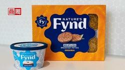 狂!這間公司用「火山真菌」造肉,比爾蓋茲、貝佐斯都投資