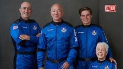 貝佐斯今晚上太空!富豪旅行代價:4名乘客的火箭碳排達200噸