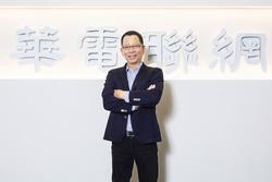 迎接5G時代,華電聯網是實踐智慧城市願景的神隊友