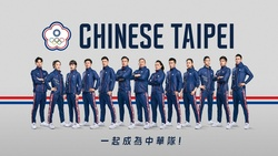 東京奧運已摘下2銀2銅!中華隊20大「人氣選手」一定要關注