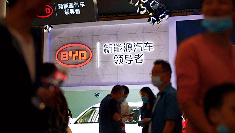 全球銷量第三、中國最大的電動車廠比亞迪