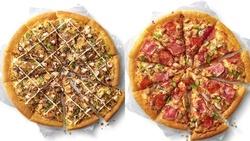 必勝客比薩也能「寄杯」!6個大比薩45折、還能送朋友