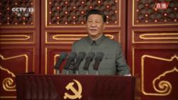 習近平宣布實現第一百年目標:只有社會主義才能救中國