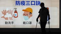亞洲追求「清零」種禍根?經濟學人爆恐怖下場
