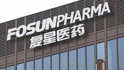 簽約了!上海復星:向台積電、鴻海、永齡基金會銷售1000萬劑mRNA疫苗