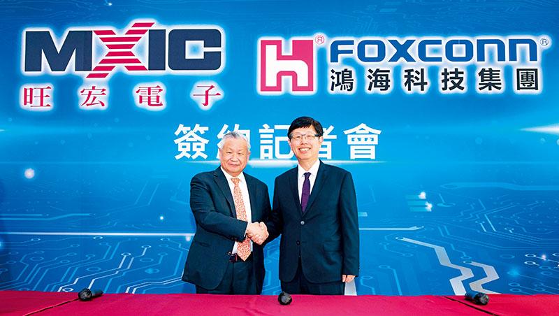 第3代半導體材料潛力無限,鴻海集團搶親旺宏6吋廠成功,將劍指「小IC+SiC」市場,擴大其電動車藍圖
