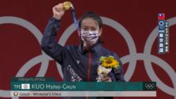 多益時事通》奧運「奪牌」選手,英文怎麼說?
