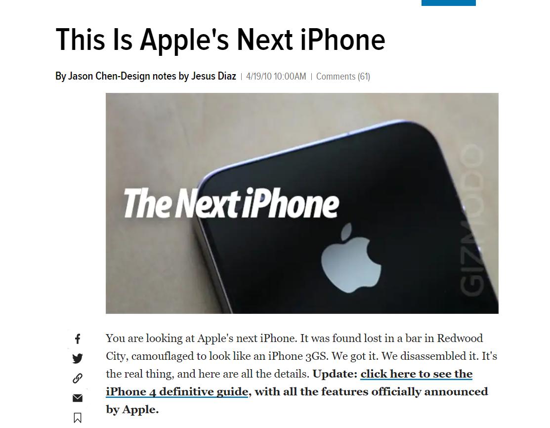 時至今日,Gizmodo的曝光文章仍然存在。