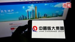 恆大面臨破產,中國版次貸風暴要來了?
