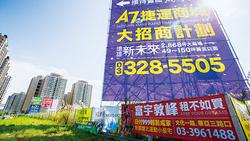 明明有實價登錄2.0,為什麼屋主開價還是越來越貴?
