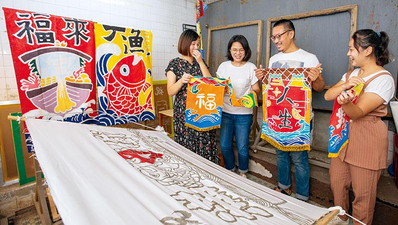復興大漁旗文化的山津塢團隊透露,前來體驗的長者和小孩選擇字樣最相近,多為「善」與「福」