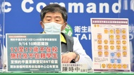 快訊》指揮中心:學生打BNT最怕心肌炎、心包膜炎!5大症狀要注意