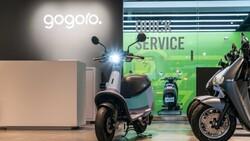 Gogoro傳將借殼在美國上市!估值至少277億元,最快16日宣布
