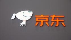 中國電商巨頭京東換帥!接任集團總裁的徐雷又是誰?