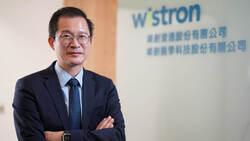 中華電信5G企業專網助陣 緯創智慧工廠效率更優化