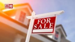高通膨逼迫,升息近在眼前!吃慣低利率的房貸族怎麼辦?