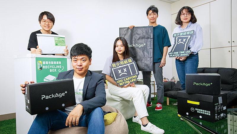 配客嘉創辦人葉德偉(前)說若不是當初有消費者反饋包材不夠環保,「我就不會創業了。」