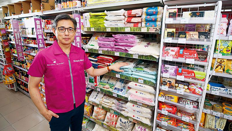 邱光隆過去用社區客最愛的平價散米、散蛋與同業區隔,近年則發展標榜食安的無添加果乾、鮮乳,加深差異化優勢