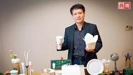 疫情不停、垃圾爆量!foodpanda、麥當勞減塑大實驗
