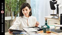 當藝術與時尚碰撞 蔡佳宸創新的「藝」材質對話