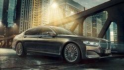 全新BMW 7系列層峰旗艦版  登臨層峰之巔  綜觀天下格局
