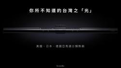 BenQ ScreenBar® 螢幕智能掛燈 各家國際知名大廠用「模仿」致敬的台灣原創產品