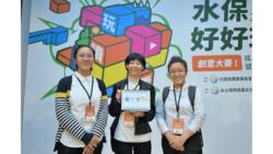 成功大學張惠珍、徐憶瀠、葉詩薇跟李傳心以電子繪本「安居樂YA」打破紙本書的侷限,奪下第三名!