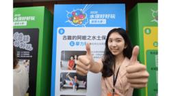 台北市立大同高中吳若湄影音作品「古錐阿嬤之水土保持篇」取得競賽亞軍!